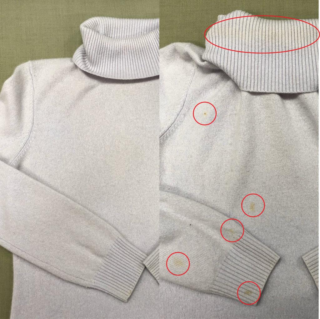 カシミヤセーターのシミ抜き・特殊ウエットクリーニング